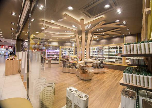 Gourmet shop abades loja 3* hotel